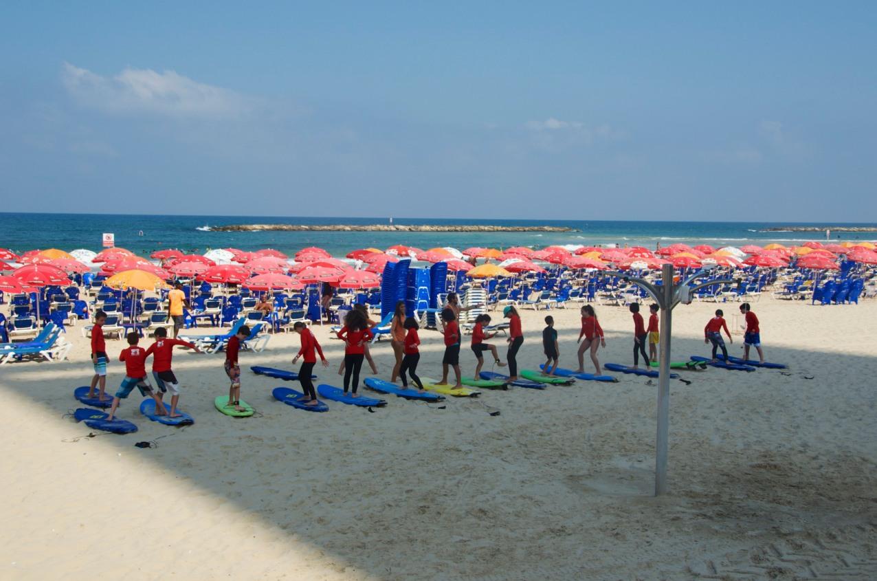 Surf Boarding School :)
